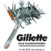 Gillette acum cu si mai multe lame. Multe de tot!