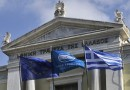Jaf la Atena.Cinci indivizi mascaţi au spart Banca Naţională a Greciei şi au fugit cu toţi cei 320 de euro din seif