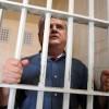Adrian Năstase face demersuri pentru a sărbători Ziua Îndrăgostiților în penitenciar