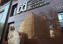 PF Daniel a hotarat sa listeze Biserica Ortodoxa Romana la Bursa