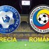 Cele mai bune glume despre returul Romania Grecia