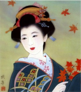 japanese-fall